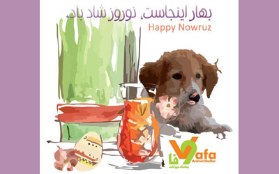 Happy Nowruz 2018