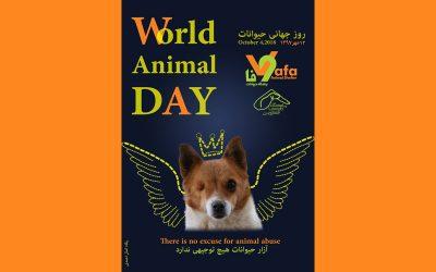 World Animal Day 2018