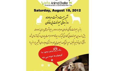 روز جهانی حیوانات بی خانمان