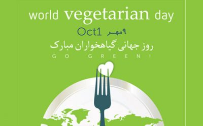 World Vegetarian Day-2016