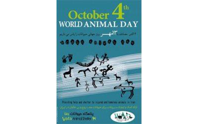 روز جهانی حیوانات