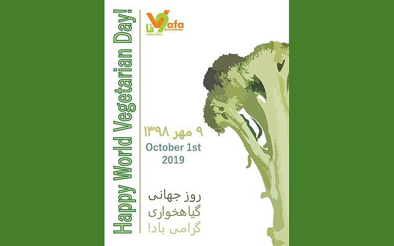 Happy World Vegetarian Day!