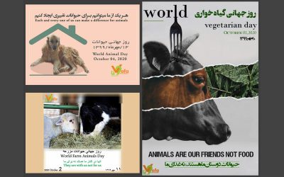 World Vegetarian Day,World Farm Animals Day, World Animal Day