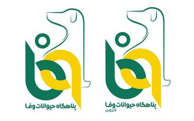 Introducing Vafa Animal Shelter's New Logo