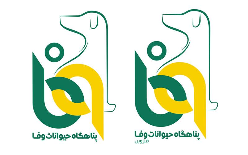 معرفی لوگوی جدید وفا